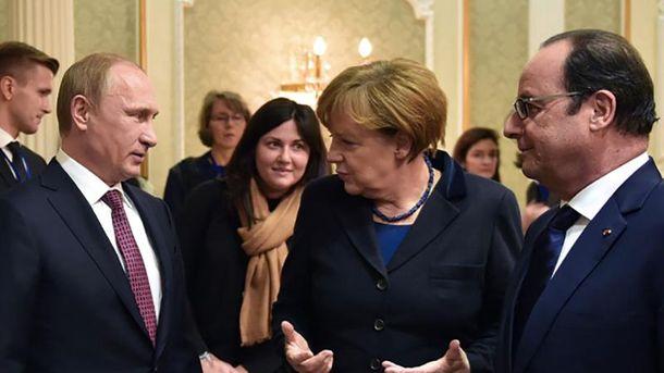 Путін, Меркель і Олланд у Мінську