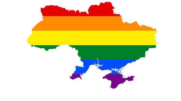 ЛГБТ в Україні