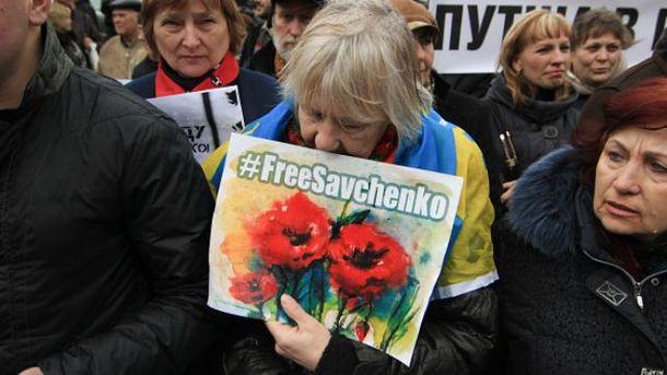 Акция в поддержку Надежды Савченко