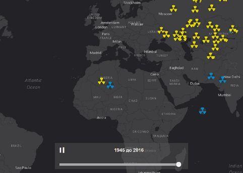 Інтерактивна карта ядерних вибухів