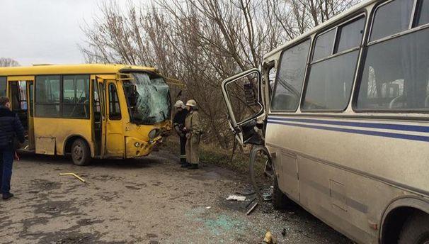 Автобусы после столкновения