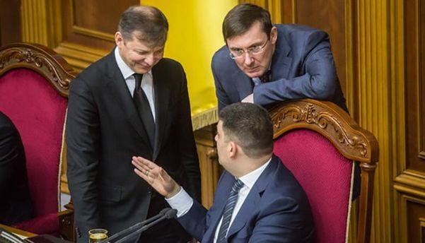 Нардепы договорились о конфигурации новой коалиции, — эксперт