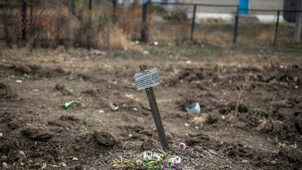 Поховання терористів