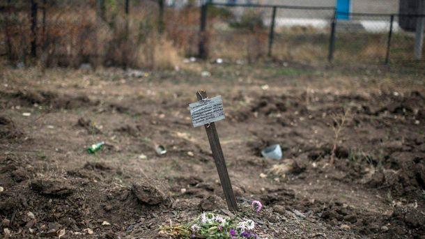Погребение террористов