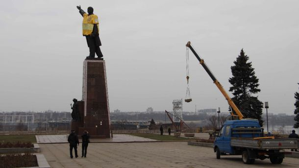 Памятник Ленину в Запорожье
