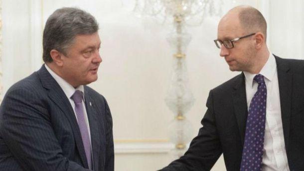 Яценюк бросил вызов Порошенко, — The Financial Times