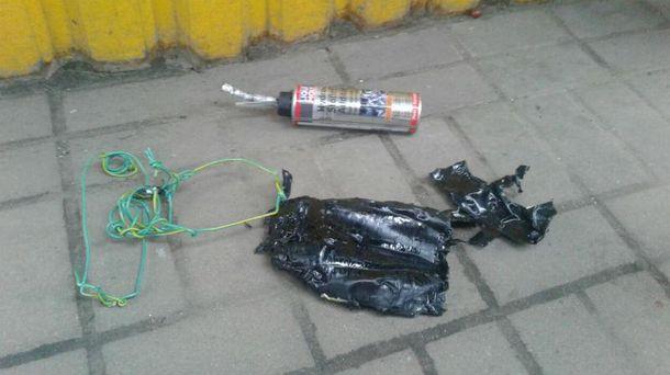 Саморобна бомба