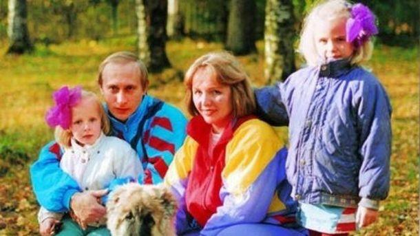 Путіна з дітьми