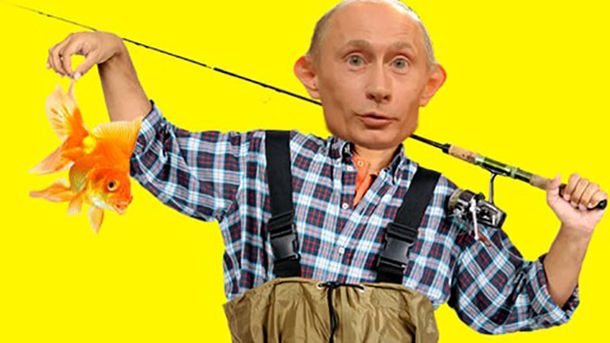 Сатирична книга про Путіна