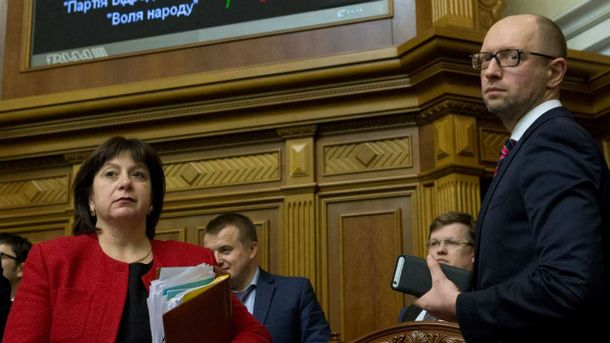 Наталія Яресько, Арсеній Яценюк
