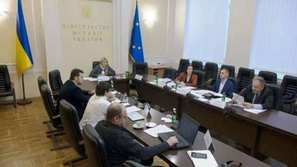 Засідання комісії НАЗК