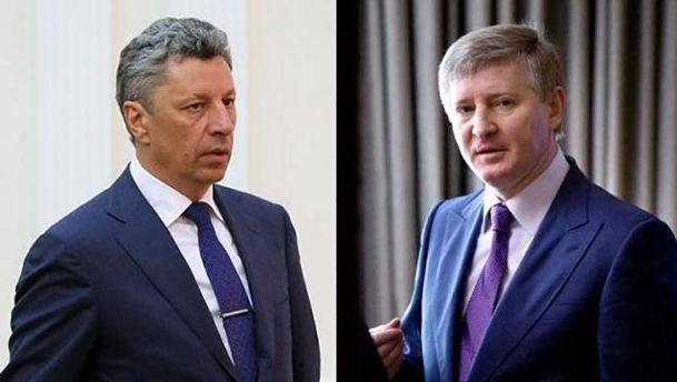 Юрій Бойко і Рінат Ахметов