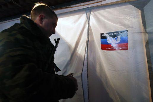 Псевдовиборы на Донбассе