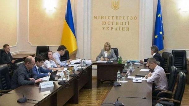 НАПК, осоздании которого Порошенко отчитался ЕС, неможет выбрать председателя