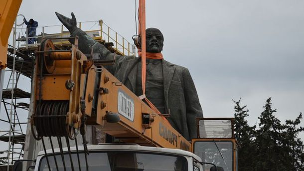 Демонтаж Леніна