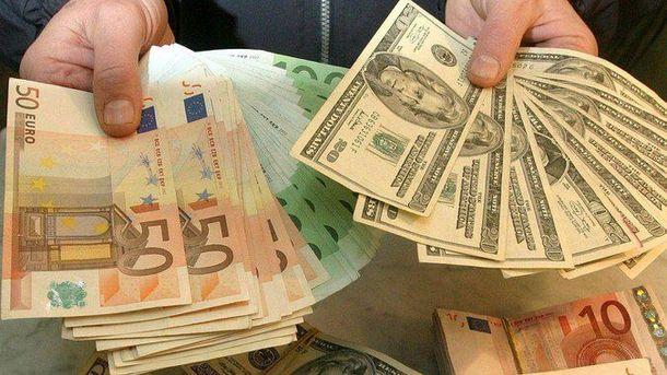 Євро та долари