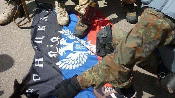 Прапор донецьких бойовиків
