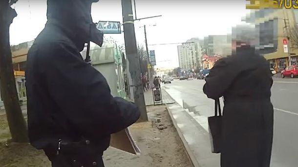 Як поліцейські пішоходів штрафували