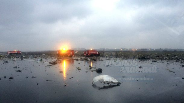 Boeing розбився в Росії