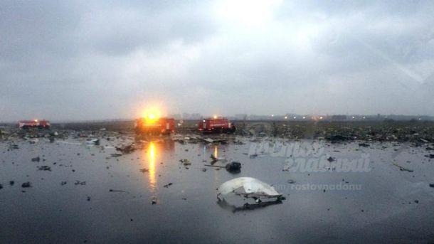 Boeing разбился в России