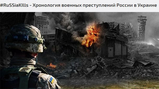 #RuSSiaKIlls