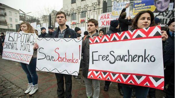 Акція на підтримку Надії Савченко
