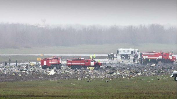 Boeing розбився у Ростові