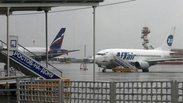 Рейс Flydubai