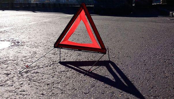 Аварійний знак (ілюстрація)