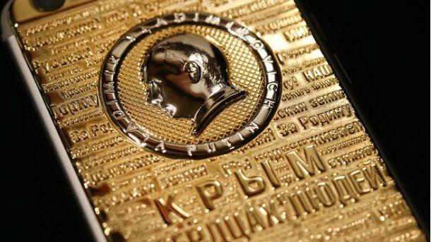 Телефон зі зображенням Путіна