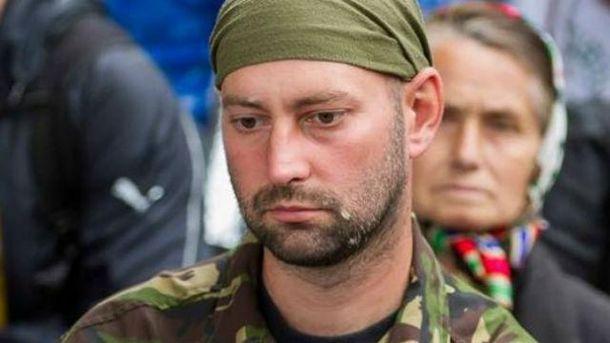 Андрій Тарасенко
