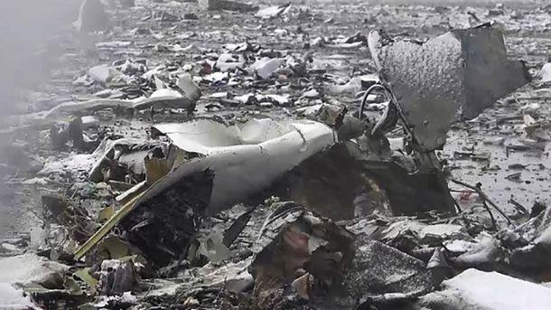 Катастрофа у Ростові