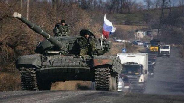 Российский ранк