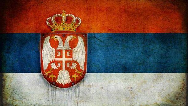 Прапор Сербії
