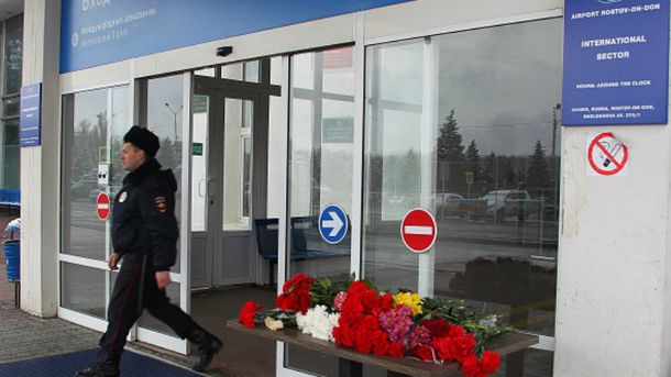 Аеропорт у Ростові