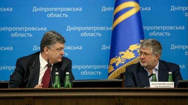Зачем президент и премьер встречались сКоломойским— официальная версия