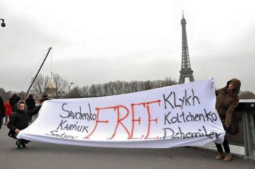 Россияне во Франции поддержали украинских политзаключенных