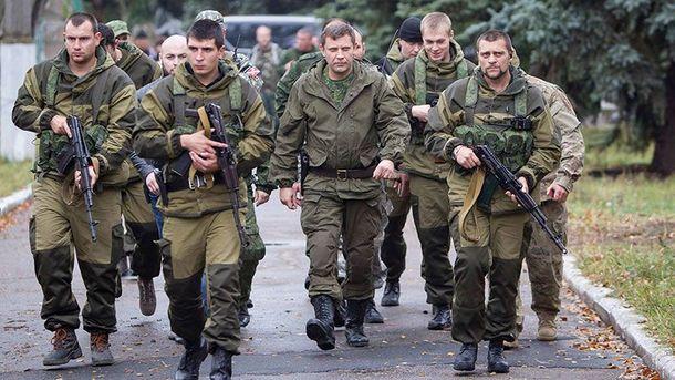 Захарченко и его террористы