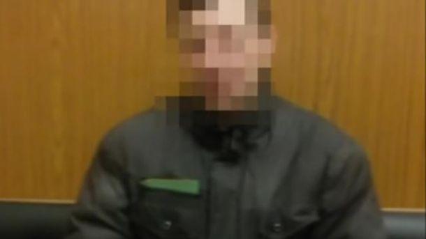 Затримано агента російських спецслужб