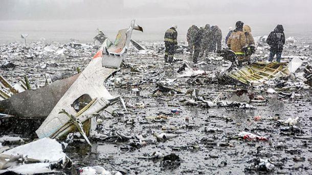 Место падения Boeing