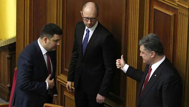 Владимир Гройсман, Арсений Яценюк и Петр Порошенко