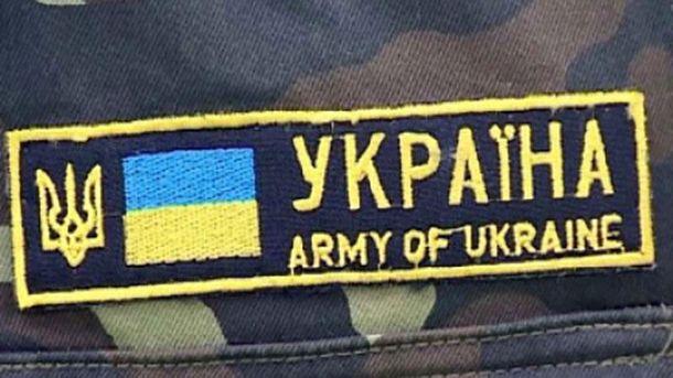 Военного убили в Харькове