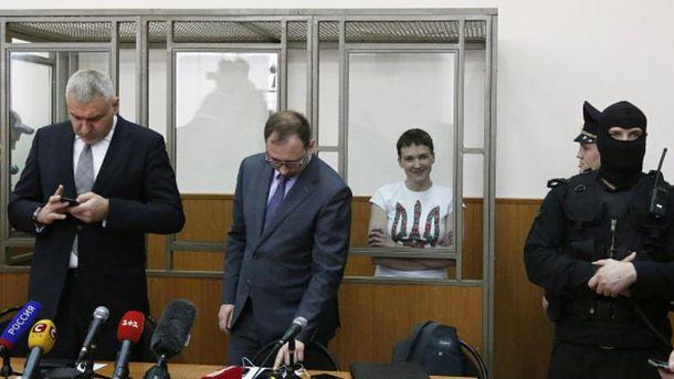 Суд над Надією Савченко