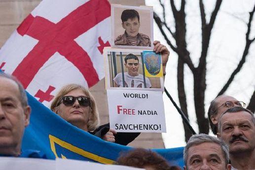 Международная поддержка Надежды Савченко