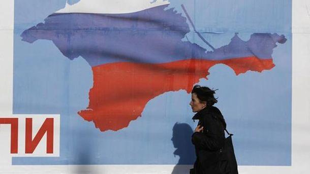 Граффити в Крыму