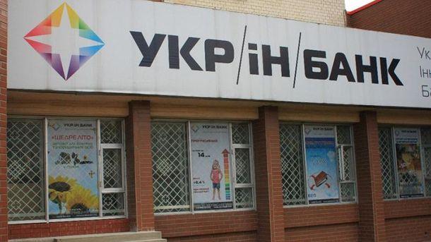 Укрінбанк