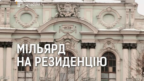 Реставрация Мариинского дворца