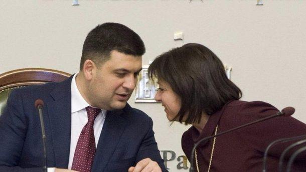 Тимошенко гарантировала Банковой поддержку Гройсмана или Яресько, — нардеп
