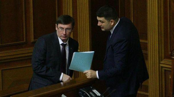 Юрій Луценко, Володимир Гройсман