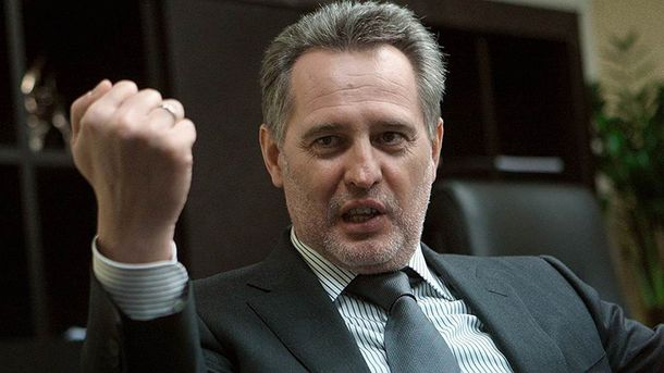 Фирташ обратился конституционный суд Австрии, чтобы избежать экстрадиции